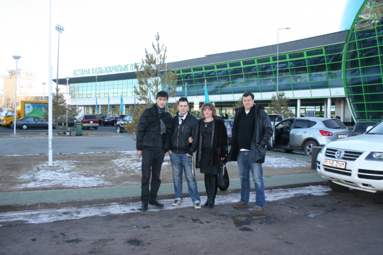 До новых встреч Астана