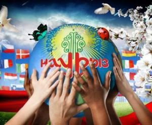 1332995110_belorussiya-nauryz
