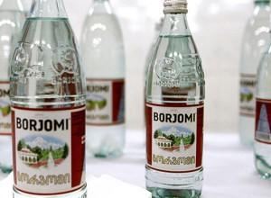 Borjomi_old