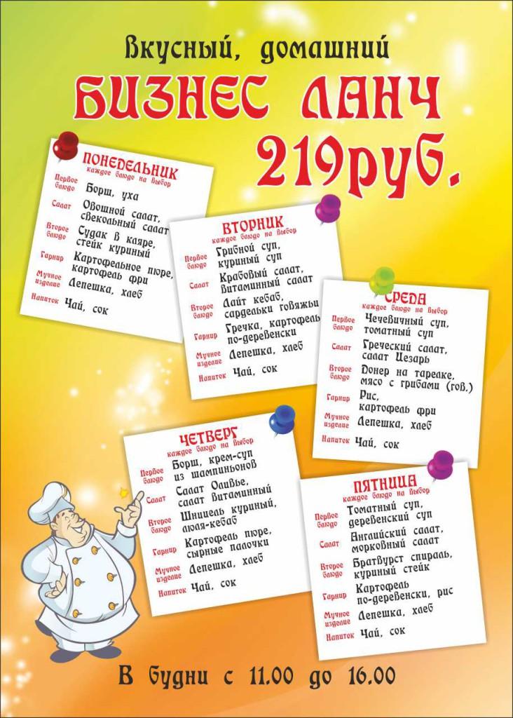 design-menu4-2