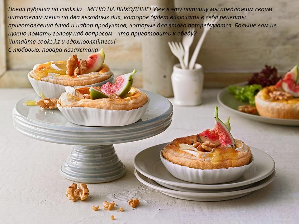 917617-960x720-quiches-mit-camembert-und-feigensenf