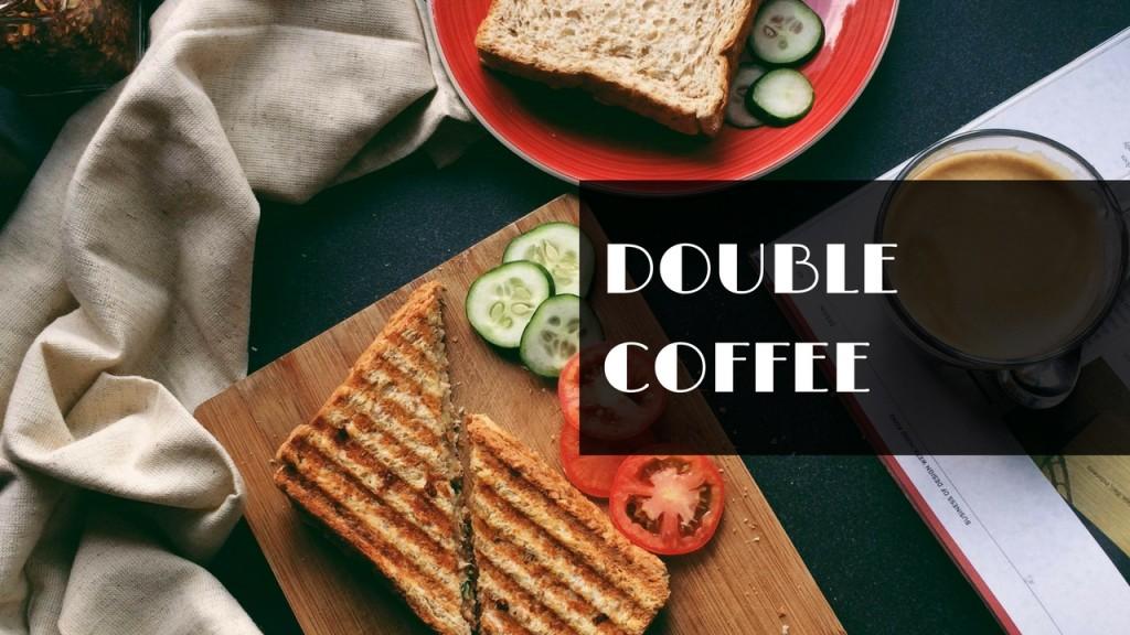 даб кофе завтр