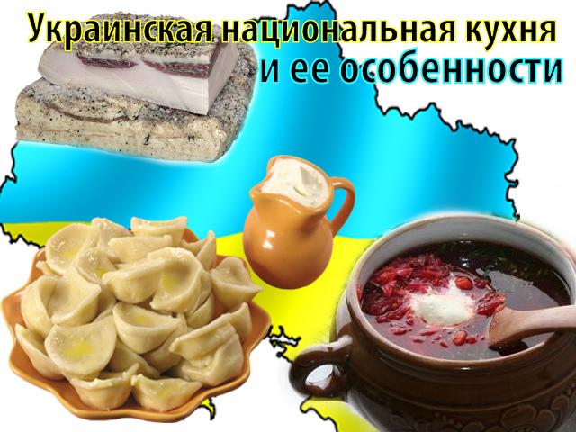 Ukrainian-cuisine-1
